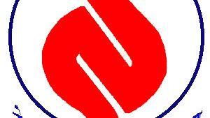 ऋण मूक्त हुदै नेपाल आयल निगम : भारतीय ओयल कर्पोरेषनसंग नगदै कारोवार