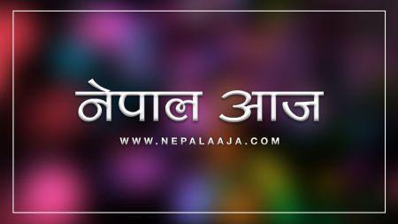 नेपाल र भारतका ५ स्रष्टालाई नइ पुरस्कार
