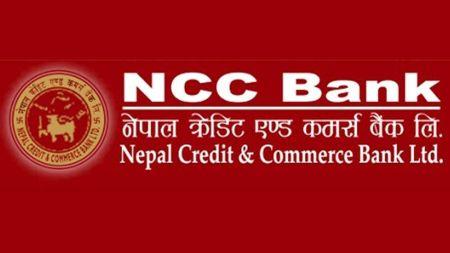 एनसीसी बैंकमा १ अर्ब ५६ करोड घोटाला, संचालक समिति सदस्यसहित १३ पक्राउ (नामावलीसहित)