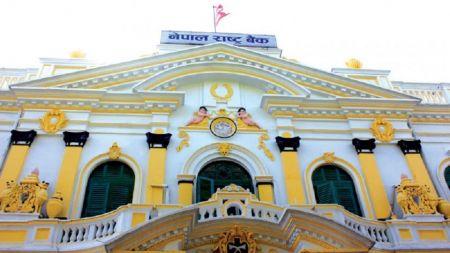 बैंक तथा वित्तीय संस्थाको सङ्ख्या १५४ पुग्यो, ७ हजार नाघे शाखा सञ्जाल