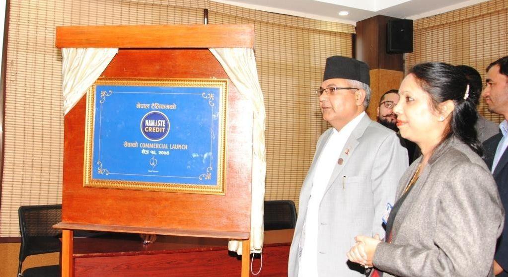 सस्तो रेटमा नेपाल टेलिकमको गज्जबको अफर