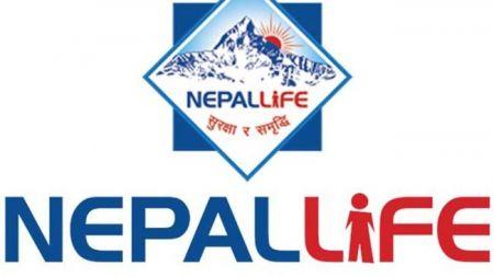 नेपाल लाइफको साधारण सभा बुधवार, ४२ % बोनस शेयरका साथै नगद लाभांशको प्रस्ताव