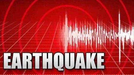 फिजीमा शक्तिशाली भूकम्प