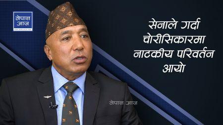 नेपाली सेनाका पूर्वजर्नेल कार्की भन्छन् : 'वन्यजन्तुको संरक्षण गर्ने दायित्व सेनाको भन्दा पनि स्थानीयको हो'