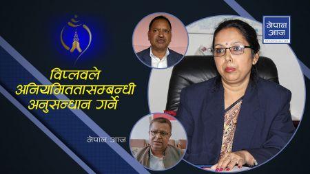 नेपाल टेलिकममा भाँडभैलो, कर्मचारीको आन्दोलन जारी (भिडियोसहित)
