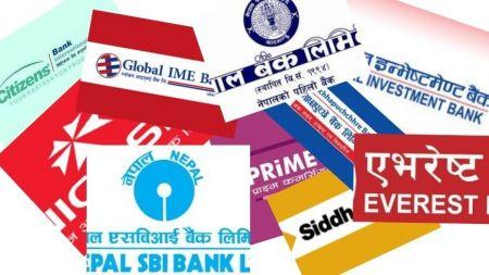 आजबाट वाणिज्य बैंकहरूमा नयाँ व्याजदर लागू