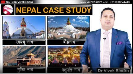 भारतका चर्चित उत्प्रेरक विवेक विन्द्राले बनाएको नेपाल सम्बन्धी भिडियोले पिट्यो तहल्का (भिडियोसहित)