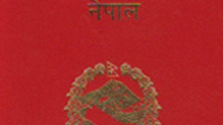 एक वर्षमै डेढ सय सांसदसँग रातो पासपोर्ट