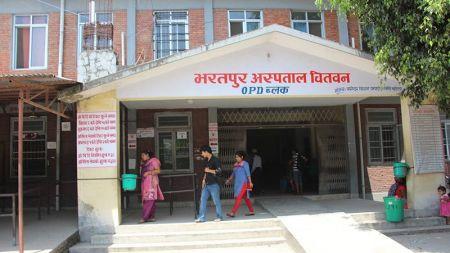 भरतपुर अस्पतालको विशिष्ट विशेषज्ञ अस्पतालका रूपमा स्तरोन्नति