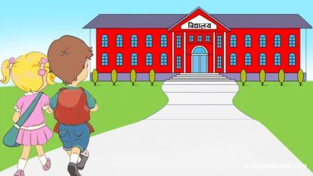 निजी विद्यालयको खड्गो टरेको हो ?