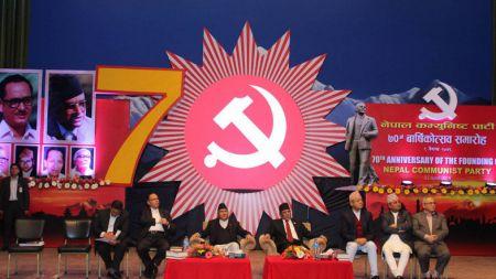 नेकपाको ६ महिनाभित्र सम्मेलन, एक वर्षभित्र महाधिवेशन