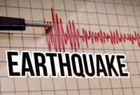 बिहानै तर्साउने गरी दुई भूकम्प, पहिलो ५.२ को, दोस्रो ४.३