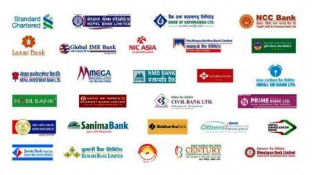 ९ महिनामा २० प्रतिशतले बढ्यो वाणिज्य बैंकहरूको नाफा