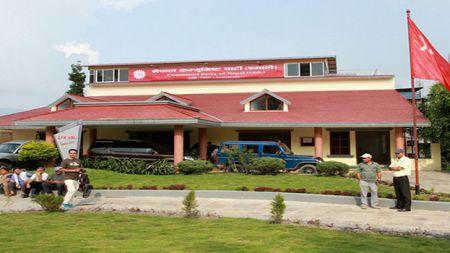 अखण्ड नेपाल पार्टीका उपाध्यक्ष एमालेमा प्रवेश