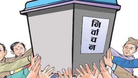 स्थानीय तह निर्वाचनमा उम्मेदवार बन्न नपाउने यी हुन् प्रावधान