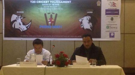 श्रीलंकाका पूर्व–क्रिकेटर जयसूर्याको टोलीले नेपालसँग मैत्रीपूर्ण खेल खेल्ने
