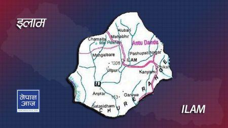 इलाममा जडीबुटी प्रशोधन उद्योग स्थापना