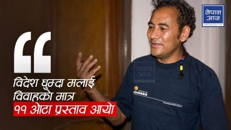 भट्टी पसलमा बनेको थियो विश्व साइकलयात्री पुष्कर शाहको विश्व भ्रमण योजना (भिडियोसहित)