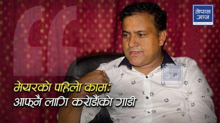 'जिरे खुर्सानी' अब नेपाल टेलिभिजनबाट चाँडै प्रशारण हुनेछ (भिडियोसहित)