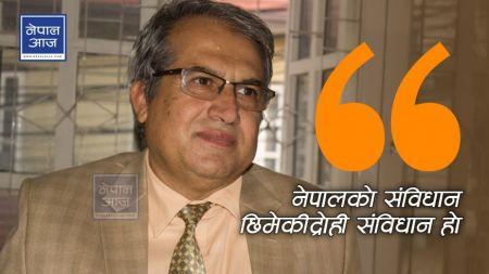 नेपालमा राजसंस्था ब्यूँतिए– असल (भिडियोसहित)