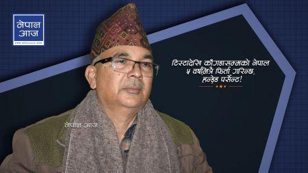 भारतीय राजदूतले नै १० करोडको अफर गरे, नत्र सिध्याइदिने धम्कीः फणिन्द्र नेपाल (भिडियो)