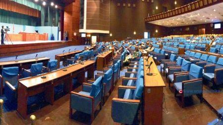 गम्भीर बहस : रित्तो संसद्, हाजिर गर्ने २२२, छलफलमा बस्ने सांसद ५५