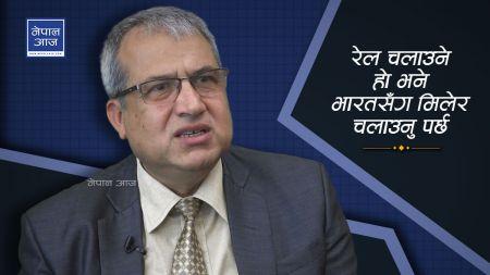 राजनीतिक बिश्लेषक सुवेदी भन्छन् : ओली 'पेपर टाइगर',माधव 'ब्लाक हर्स' र प्रचण्ड 'गेम स्काेरर' हुन्(भिडियो)