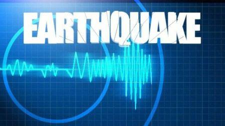 शक्तिशाली भूकम्पमा परी चार जनाको मृत्यु, १५० घाइते