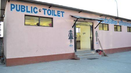 सरकारी अस्पतालमा शौचालयको कन्तविजोग
