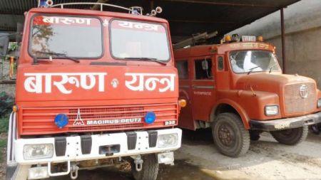 काठमाडौँमा दमकल केन्द्र स्थापना