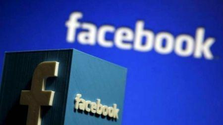 फेसबुकको पोस्टमा अब 'लाईक' नदेखिने , अष्ट्रेलियामा परिक्षण सुरु !