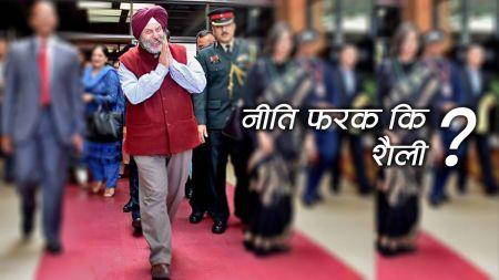 फरक कुटनीतिक शिल्पका भारतीय राजदूत