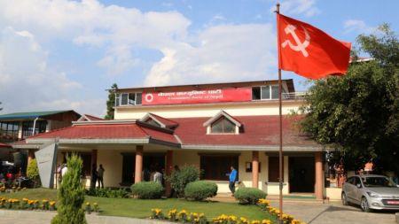आज नेकपा सचिवालय बैठक बस्दै, के विषयमा हुँदैछ छलफल?