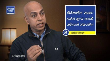'हाम्रैै मान्छे केन्द्रीय सदस्य बन्नुपर्छ' भनेपछि कुुरा बुझ्यौं (भिडियोसहित)