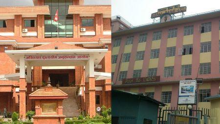 अख्तियार र नेपाल बैंकको बदमासी, करोडौंको जग्गा अर्कैको नाममा नामसारी