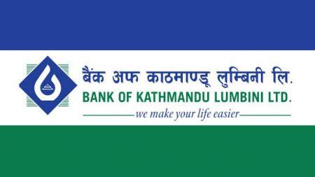 ६ महिनामा बैंक अफ काठमाण्डूको नाफा पौने ७४ करोड