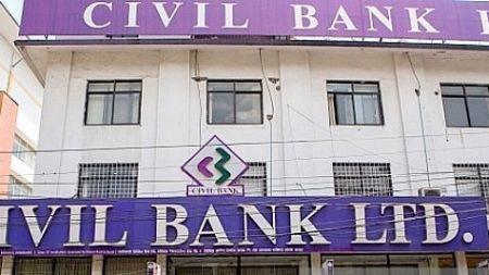 सिभिल बैंकले एकै पटक घोषणा गर्यो १४.८४ प्रतिशतको लाभांश वितरण