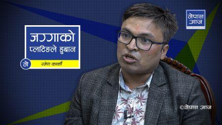 इन्जिनियरको निष्कर्ष : काठमाडौंको स्थिति अझै भयावह हुने (भिडियोसहित)