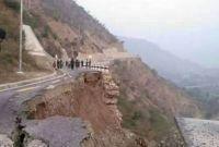 पहिरो जाँदा विपी राजमार्ग र हेटौँडा–काठमाडौं सडक अवरुद्ध