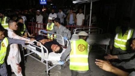 अफगानिस्तानमा वैवाहिक समारोहमा बम विष्फोट, ६३ जना मारिए
