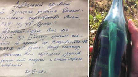 अमेरिकी जंगलमा भेटियो ५० वर्षअघि रूसी डुंगा चालकले लेखेको पत्र
