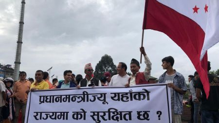 काठमाडौँमा कांग्रेसको प्रदर्शन, नेतामाथि आक्रमण गर्नेलाई कारबाहीको माग