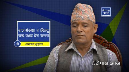 ओली र प्रचण्डको उल्टो विदेश नीतिले नेपाल पश्चिमाको कब्जामा (भिडियोसहित)