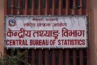 १२औं राष्ट्रिय जनगणनाको तयारी सुरु, ५४ हजार जनशक्ति करारमा लिइदैं