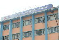 नेपाल वायु सेवा निगम सुधार्न पब्लिक लिमिटेडमा लैजान सुझाव