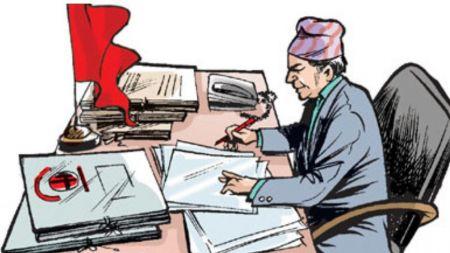 सात दिनभित्र रमाना नहुने कर्मचारी ठाडै कारवाहीमा