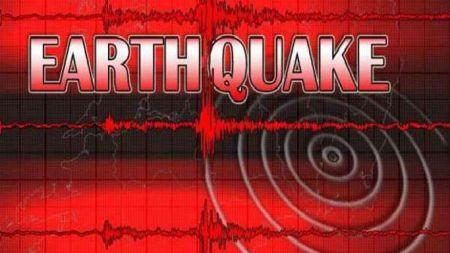पपुआ न्युगिनीमा ६ दशमलव २ म्याग्निच्युडको भूकम्पको धक्का