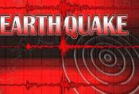 समुद्रलाई केन्द्रविन्दु बनाइ शक्तिशाली भूकम्प, सुनामी आउने खतरा