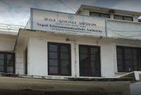 नेपाल दूरसञ्चार प्राधिकरणमा जागिरको अवसर (सूचनासहित)