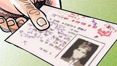 मामालाई बुबा बनाएर नागरिकता, भारतीय युवक पक्राउ